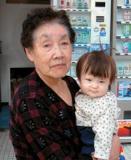 Vsak peti Japonec je starejši od 65 let