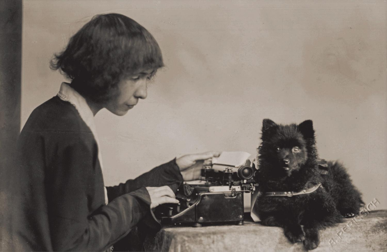 ALMA, pisateljica – simpozij